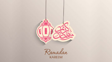 Ramadan will start on Wednesday, May 16, 2018