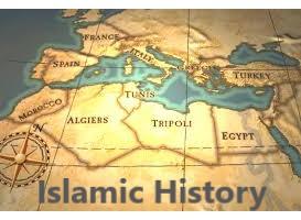 Program for Children – Islamic history in Arabic
